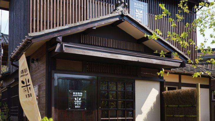 【体験レポート】月岡温泉に新しくオープンした米粉スイーツ&セルフうどんのお店「米BEI」に行ってみた!